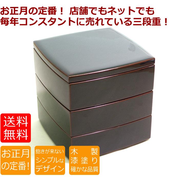 胴張三段重箱 溜内朱 6寸 木製 漆塗りお重箱