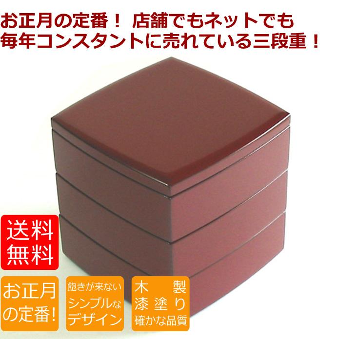 胴張三段重箱 古代朱内黒 6寸 木製 漆塗りお重箱