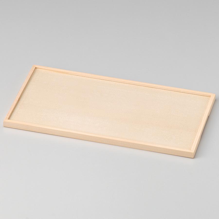四季膳 小 シロ 木製 ランチョンマット・折敷