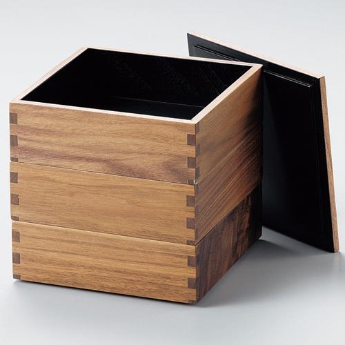 三段重 ウォールナット 内黒 5寸 【送料無料】 木製