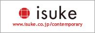「isuke」ブランドサイトへ