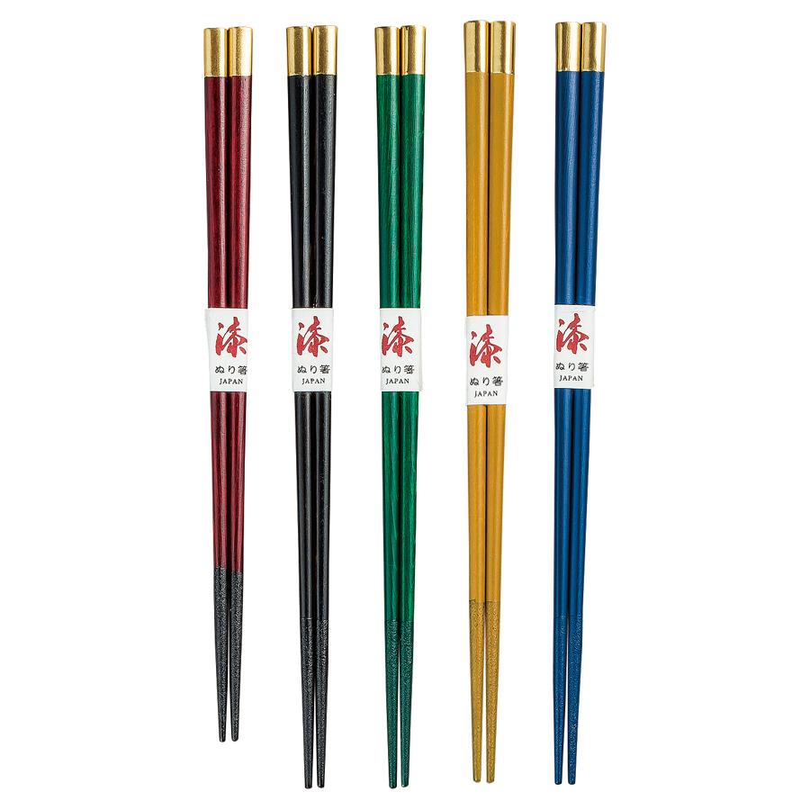 箸 金彩(スベリ止め付) 赤/黒/緑/黄/青 木製 漆塗り